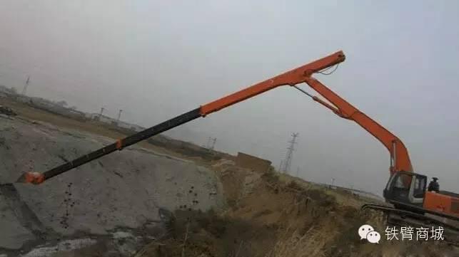 伸缩臂挖掘机.jpg